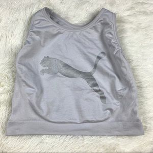 Puma women's sports bra size large trendy gray